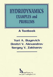 Hydrodynamics: Examples and Problems