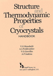 Structure and Thermodynamic Properties o...