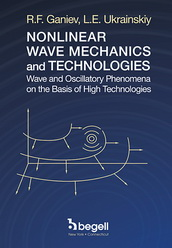 Nonlinear Wave Mechanics and Technologie...