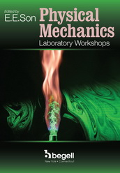 Physical Mechanics Laboratory Workshops
