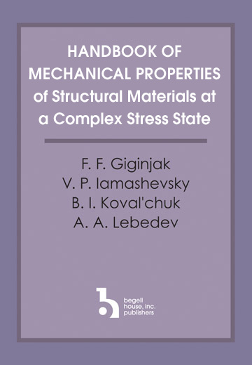Handbook of Mechanical Properties of Structural Materials at a Complex Stress State